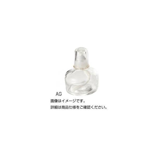 (まとめ)アルコールランプ AG〔×5セット〕|kagu-plaza
