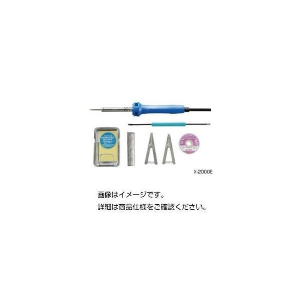 (まとめ)電子工作用はんだごて(半田ごて)セット X-2000E〔×3セット〕