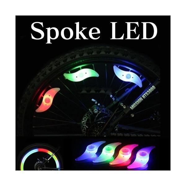(まとめ)ITPROTECH スポーク LEDライト ブルー YT-SPLED-BL〔×20セット〕