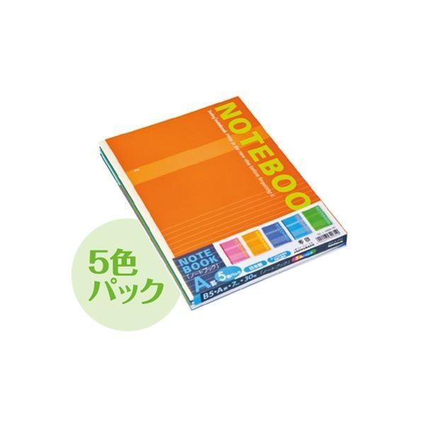 (業務用セット)ナカバヤシ スイング・実用ノート/B5(5冊パック・5色込)A罫 SD-ノ-306A-5P〔×5セット〕