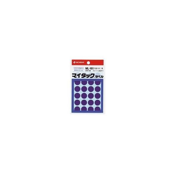 (業務用200セット) ニチバン マイタック カラーラベルシール 〔円型 中/16mm径〕 ML-161 青|kagu-plaza|01