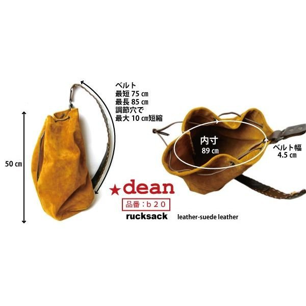 dean(ディーン) drow-string rucksack ショルダーバッグ Tabacco(茶)