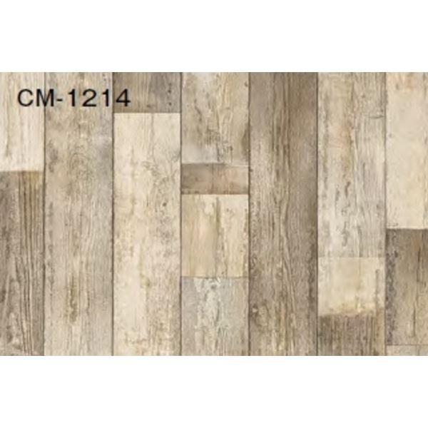 サンゲツ 店舗用クッションフロア ペイントウッド 品番CM-1214 サイズ 200cm巾×9m