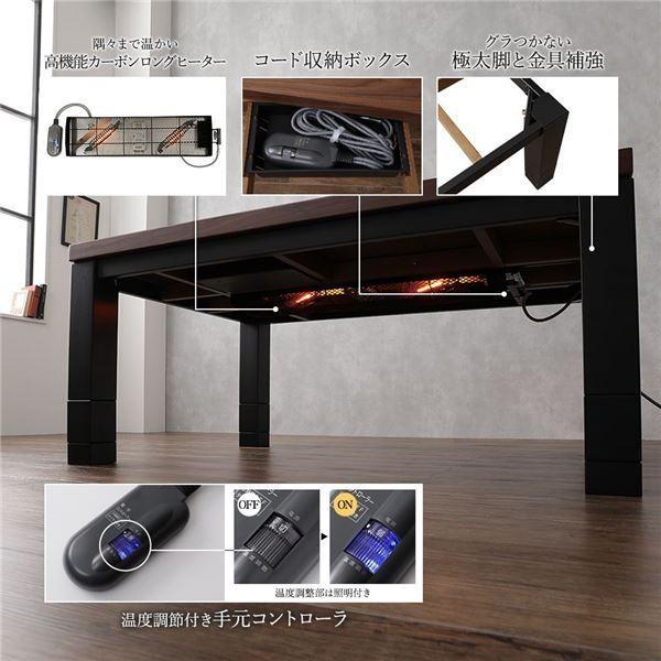 モダン調こたつテーブル/センターテーブル 本体 〔長方形 幅150cm〕 高さ4段階調節可 継ぎ足 『ジェスタ』〔代引不可〕