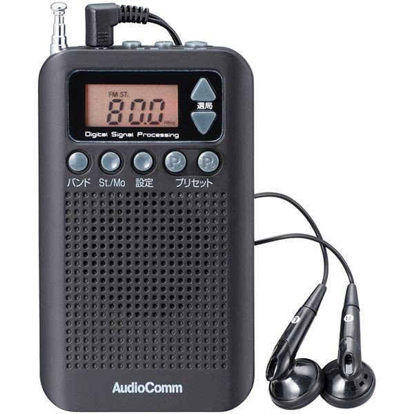スリムポケットラジオ 〔AM/FM各20局 ブラック〕 幅6cm ワイドFM対応 バックライト液晶 ステレオイヤホン スピーカー付 乾電池式〔代引不可〕