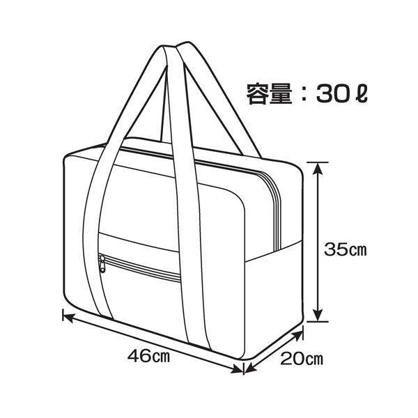 (まとめ) エツミ 折りたたみトート ブルー VE-6840 〔×3セット〕