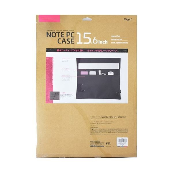 (まとめ)ナカバヤシ15インチ汎用ノートPCケース ブルー SZC-BIB15BL 1個〔×2セット〕