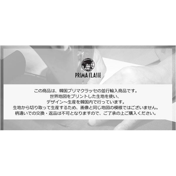 PRIMA CLASSE(プリマクラッセ)PSH8-6167 定番ミニトートバッグ (ブラウン)