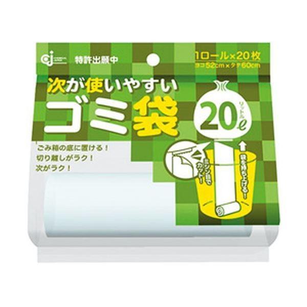(まとめ)ケミカルジャパン 次が使いやすいゴミ袋20L HD-506N 1パック(20枚)〔×20セット〕