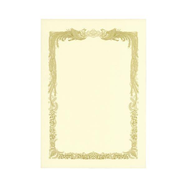 (まとめ) TANOSEE 賞状用紙 クリーム A4 ヨコ書用 業務用パック 1ケース(100枚) 〔×5セット〕