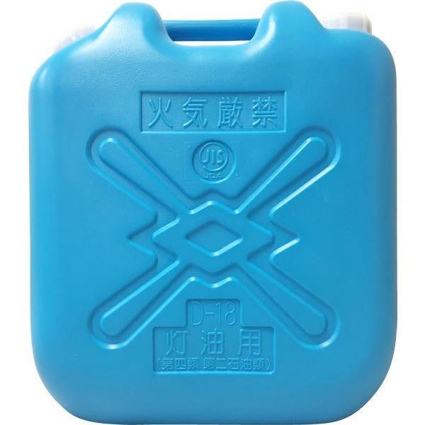 (まとめ) 灯油缶/灯油用ポリタンク 〔青 18L〕 ベーシックサイズ キャップ口径:50mm JISマーク付き 〔6個セット 〕