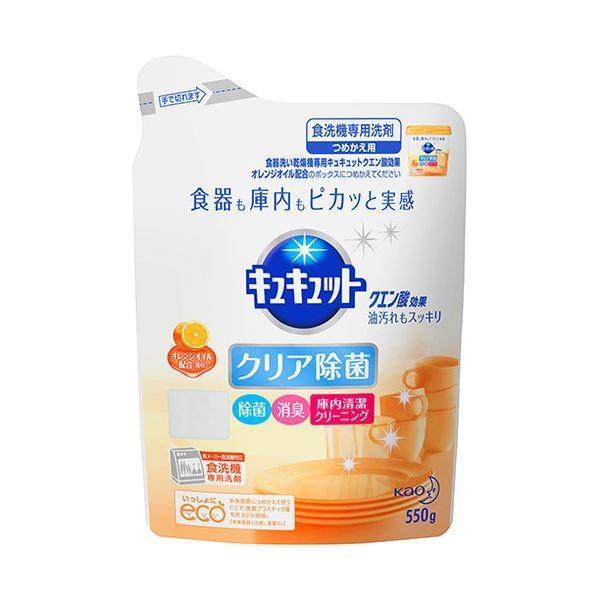 (まとめ)花王 食器洗い乾燥機専用キュキュットクエン酸効果 オレンジオイル配合 つめかえ用 550g 1個〔×10セット〕