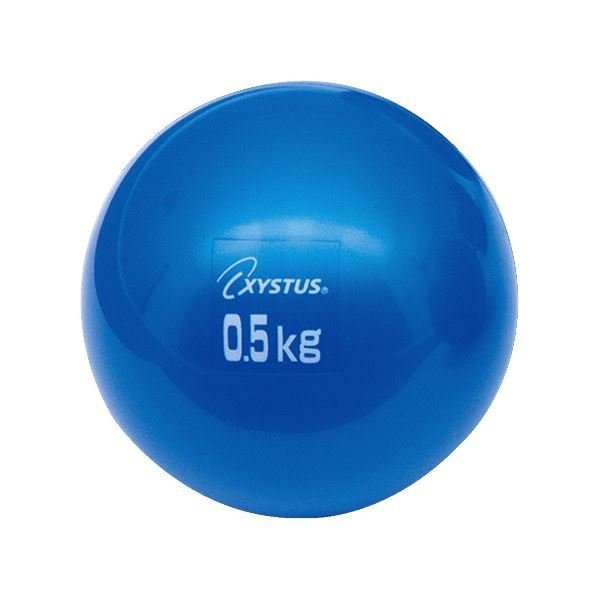 (まとめ)トーエイライト ソフトメディシンボール0.5kg〔×5セット〕