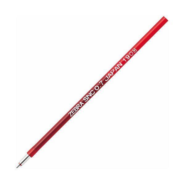 (まとめ)ゼブラ エマルジョンボールペン 替芯 SNC-0.7芯 赤 RSNC7-R 1セット(10本) 〔×10セット〕