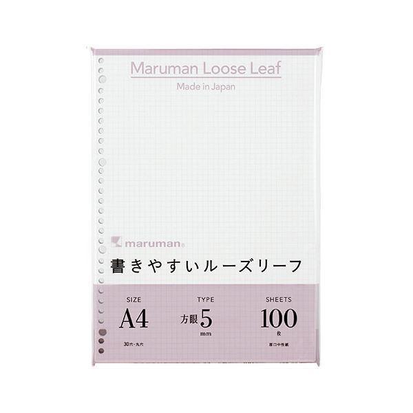 (まとめ) マルマン A4(30穴) 書きやすいルーズリーフ 5mm方眼罫 100枚入 〔×10セット〕