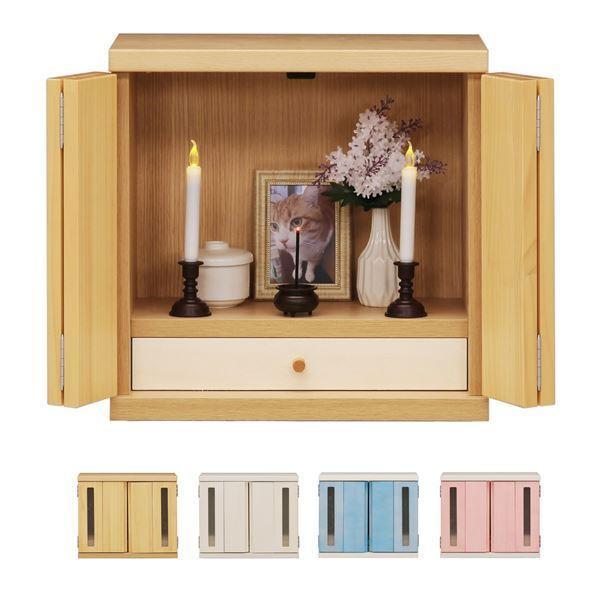 日本製 メモリアルボックス Lサイズ ナチュラル ペット仏壇 ペット仏具 家具調 かわいい ペット用 完成品