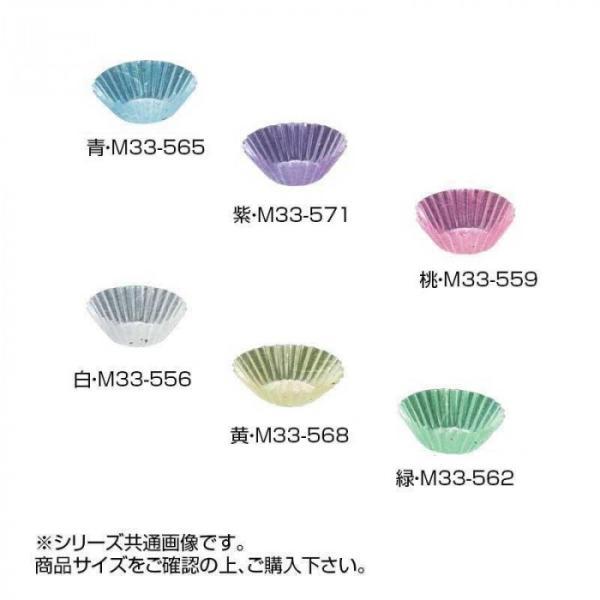 (代引不可)マイン(MIN)  グルメカップ 金箔紙 φ95 500枚入