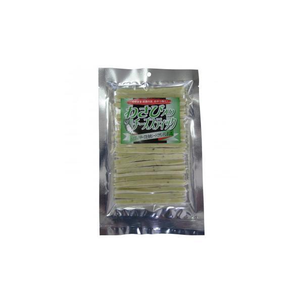 (代引不可)三友食品 珍味/おつまみ わさび入りチーズスティック 70g×20袋