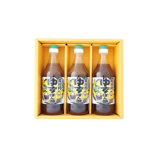 (代引不可)北川村ゆず王国 ギフトセット P3  ゆずポン酢(青ゆずこしょう味)500ml 3本セット 15008