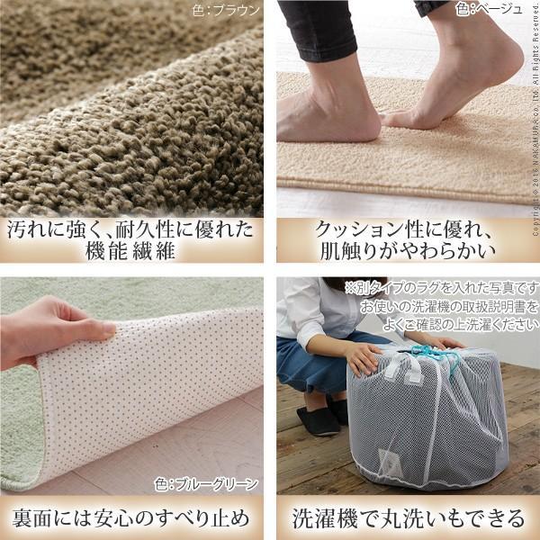 キッチンマット 洗える 45×270cm 滑り止め 床暖房対応 日本製 国産 ベイシックス|kagu-refined|02