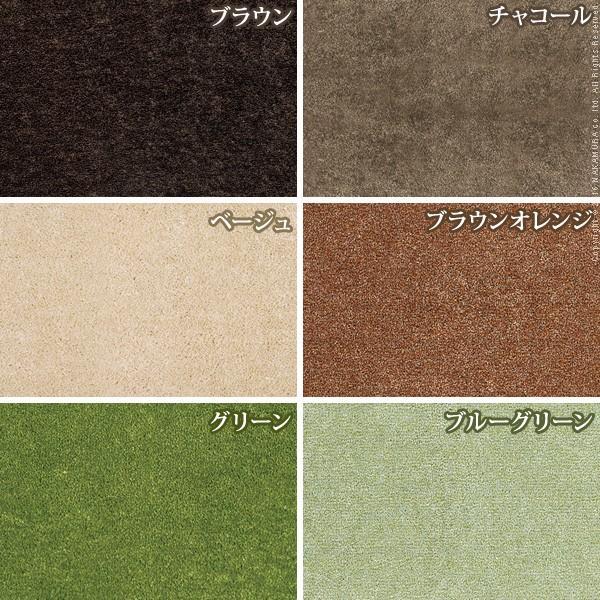 キッチンマット 洗える 45×270cm 滑り止め 床暖房対応 日本製 国産 ベイシックス|kagu-refined|04