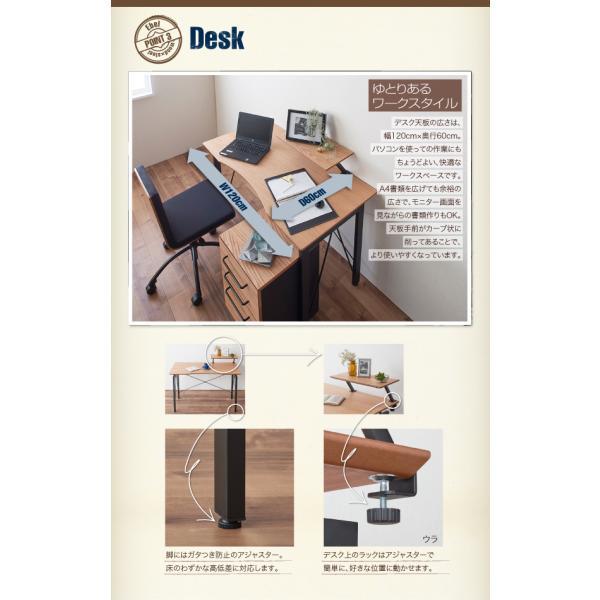 デスク ワゴン オフィスデスク パソコンデスク フリーデスク 異素材 デザインシステムデスク Ebel エーベル 2点セット(デスクW120+ワゴン) kagu-refined 05