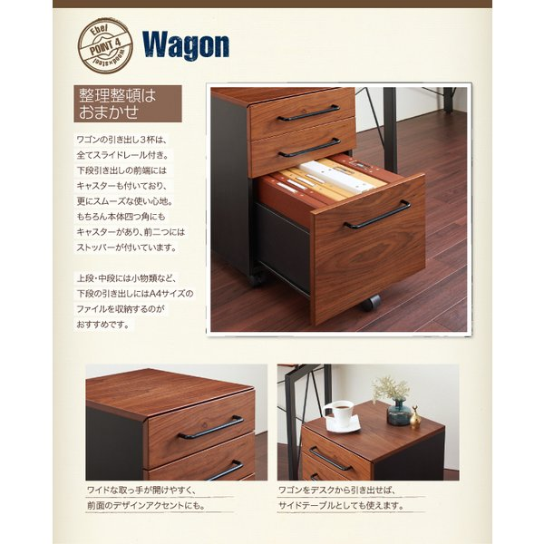 デスク ワゴン オフィスデスク パソコンデスク フリーデスク 異素材 デザインシステムデスク Ebel エーベル 2点セット(デスクW120+ワゴン) kagu-refined 06