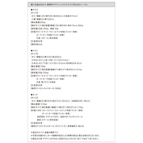 デスク ワゴン オフィスデスク パソコンデスク フリーデスク 異素材 デザインシステムデスク Ebel エーベル 2点セット(デスクW120+ワゴン) kagu-refined 09