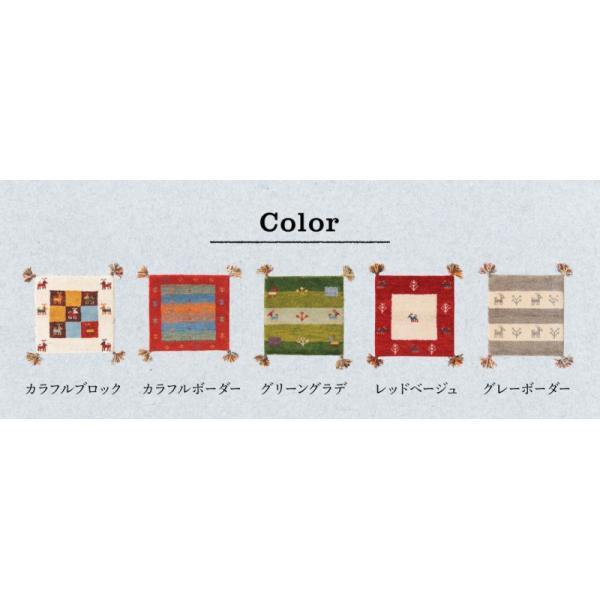 ギャベ ギャッベ 座布団 ウール100%インド製手織りギャッベラグ・マット GABELIA ギャベリア 40×40cm|kagu-refined|02