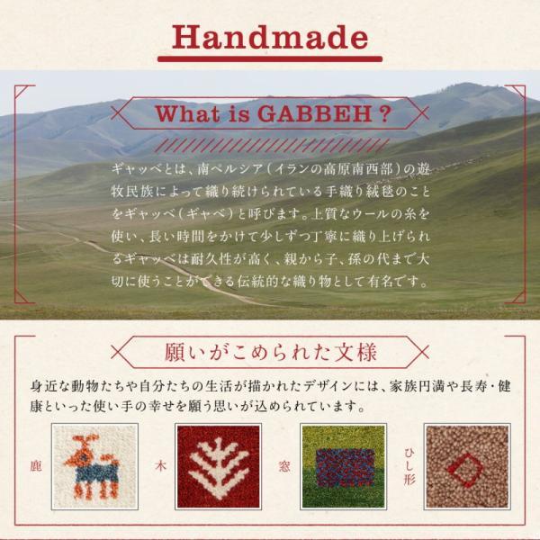 ギャベ ギャッベ 座布団 ウール100%インド製手織りギャッベラグ・マット GABELIA ギャベリア 40×40cm|kagu-refined|11