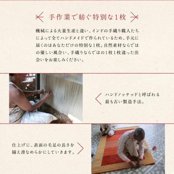 ギャベ ギャッベ 座布団 ウール100%インド製手織りギャッベラグ・マット GABELIA ギャベリア 40×40cm|kagu-refined|12