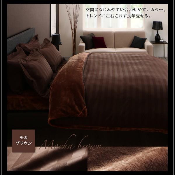 送料無料 ベッド用 セミダブル 掛け敷きセット 冬のホテルスタイル プレミアム毛布素材とモダンストライプ 布団カバーセット ベッド用 セミダブル3点セット|kagu-refined|17