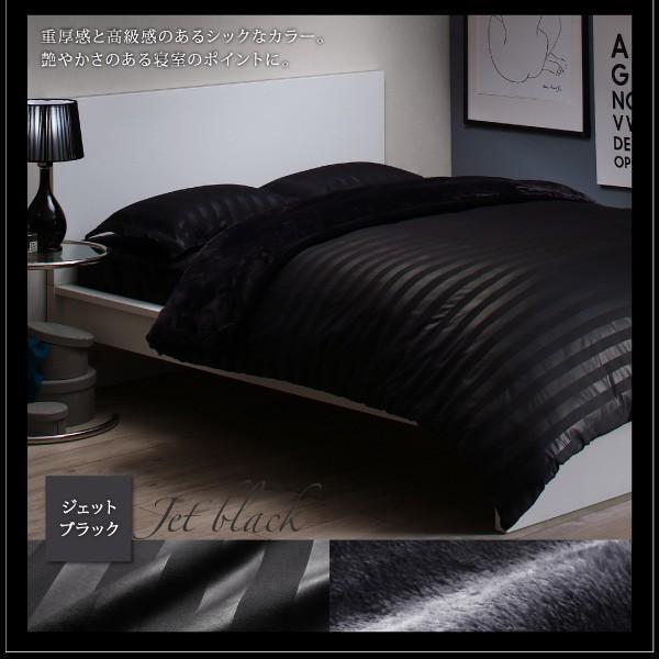 送料無料 ベッド用 セミダブル 掛け敷きセット 冬のホテルスタイル プレミアム毛布素材とモダンストライプ 布団カバーセット ベッド用 セミダブル3点セット|kagu-refined|18