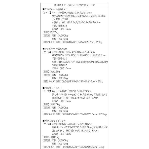 デスク パソコンデスク 本棚 ブックシェルフ 木目調 ナチュラル リビング収納 Ethyl パソコンデスク 2点セット(デスク+ブックシェルフ)|kagu-refined|09