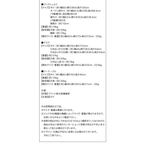 デスク パソコンデスク 本棚 ブックシェルフ 木目調 ナチュラル リビング収納 Ethyl パソコンデスク 2点セット(デスク+ブックシェルフ)|kagu-refined|10
