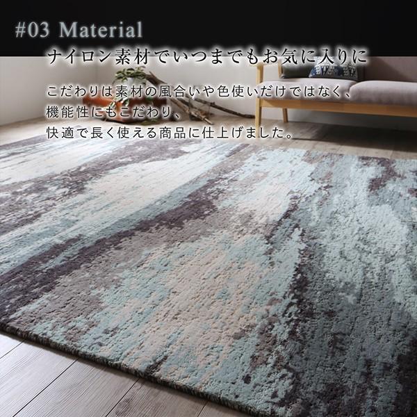 チェアパッド チェアマット  座布団 絨毯 おしゃれ モダン デザイン 高品質 グラフィック風デザインラグ Eardy アーディ チェアパッド 4枚セット 直径35cm|kagu-refined|12