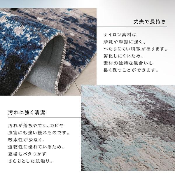 チェアパッド チェアマット  座布団 絨毯 おしゃれ モダン デザイン 高品質 グラフィック風デザインラグ Eardy アーディ チェアパッド 4枚セット 直径35cm|kagu-refined|13