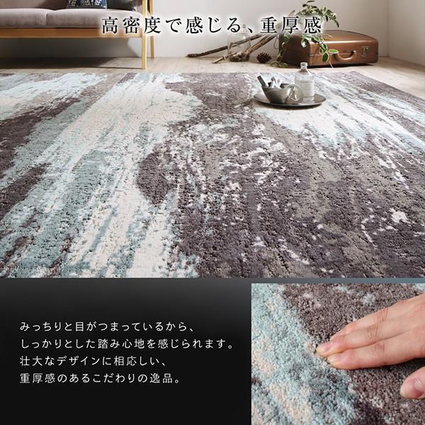 チェアパッド チェアマット  座布団 絨毯 おしゃれ モダン デザイン 高品質 グラフィック風デザインラグ Eardy アーディ チェアパッド 4枚セット 直径35cm|kagu-refined|14