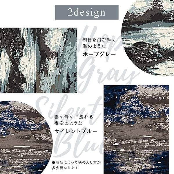 チェアパッド チェアマット  座布団 絨毯 おしゃれ モダン デザイン 高品質 グラフィック風デザインラグ Eardy アーディ チェアパッド 4枚セット 直径35cm|kagu-refined|16