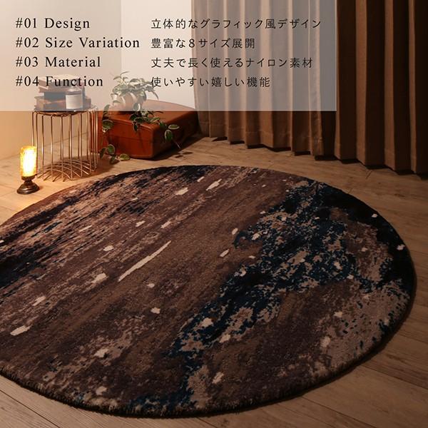 チェアパッド チェアマット  座布団 絨毯 おしゃれ モダン デザイン 高品質 グラフィック風デザインラグ Eardy アーディ チェアパッド 4枚セット 直径35cm|kagu-refined|03