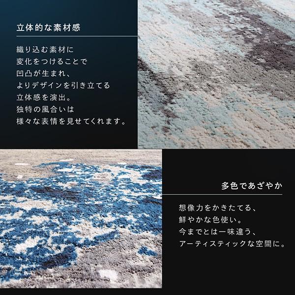 チェアパッド チェアマット  座布団 絨毯 おしゃれ モダン デザイン 高品質 グラフィック風デザインラグ Eardy アーディ チェアパッド 4枚セット 直径35cm|kagu-refined|05