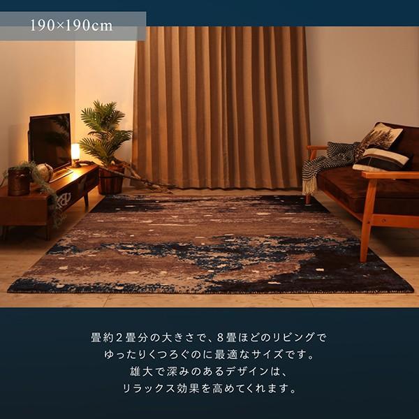 チェアパッド チェアマット  座布団 絨毯 おしゃれ モダン デザイン 高品質 グラフィック風デザインラグ Eardy アーディ チェアパッド 4枚セット 直径35cm|kagu-refined|08