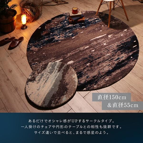 チェアパッド チェアマット  座布団 絨毯 おしゃれ モダン デザイン 高品質 グラフィック風デザインラグ Eardy アーディ チェアパッド 4枚セット 直径35cm|kagu-refined|10