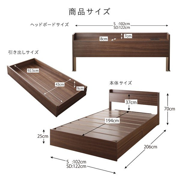 送料無料 ベッド シングル レギュラーボンネルコイルマットレス付き 棚コンセント 収納付き Ever3 エヴァー3|kagu-refined|11