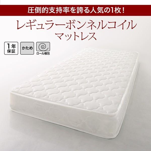 送料無料 ベッド シングル レギュラーボンネルコイルマットレス付き 棚コンセント 収納付き Ever3 エヴァー3|kagu-refined|12