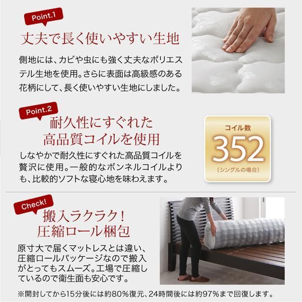 送料無料 ベッド シングル レギュラーボンネルコイルマットレス付き 棚コンセント 収納付き Ever3 エヴァー3|kagu-refined|14