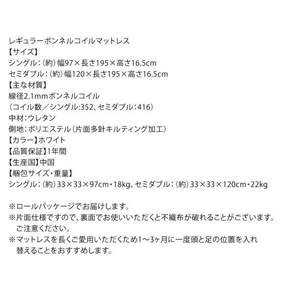 送料無料 ベッド シングル レギュラーボンネルコイルマットレス付き 棚コンセント 収納付き Ever3 エヴァー3|kagu-refined|16