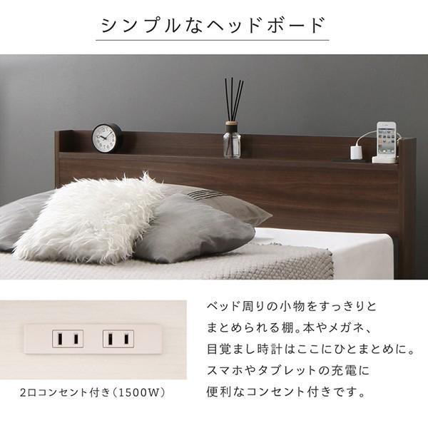 送料無料 ベッド シングル レギュラーボンネルコイルマットレス付き 棚コンセント 収納付き Ever3 エヴァー3|kagu-refined|05
