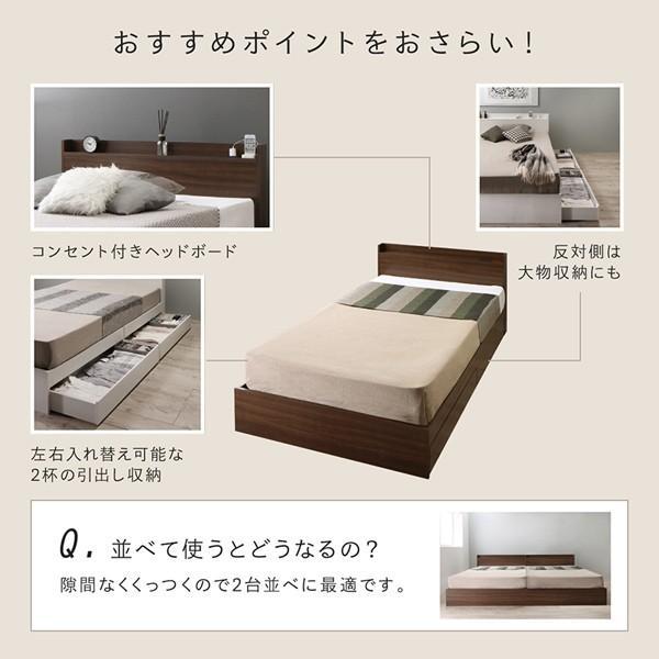 送料無料 ベッド シングル レギュラーボンネルコイルマットレス付き 棚コンセント 収納付き Ever3 エヴァー3|kagu-refined|09