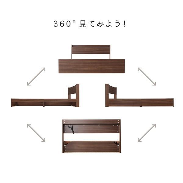 送料無料 ベッド シングル レギュラーボンネルコイルマットレス付き 棚コンセント 収納付き Ever3 エヴァー3|kagu-refined|10